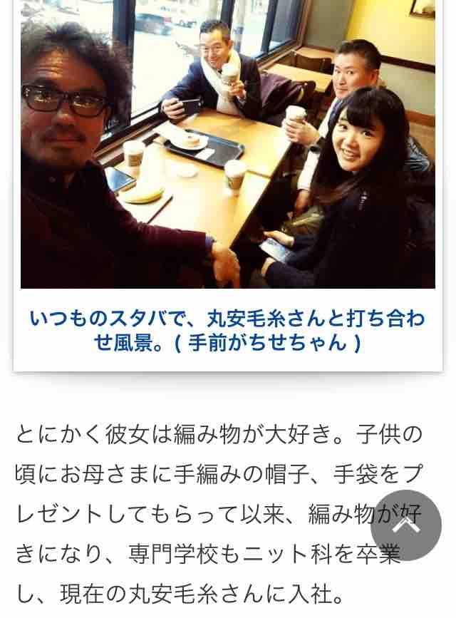 fc2blog_2016012418271976f.jpg