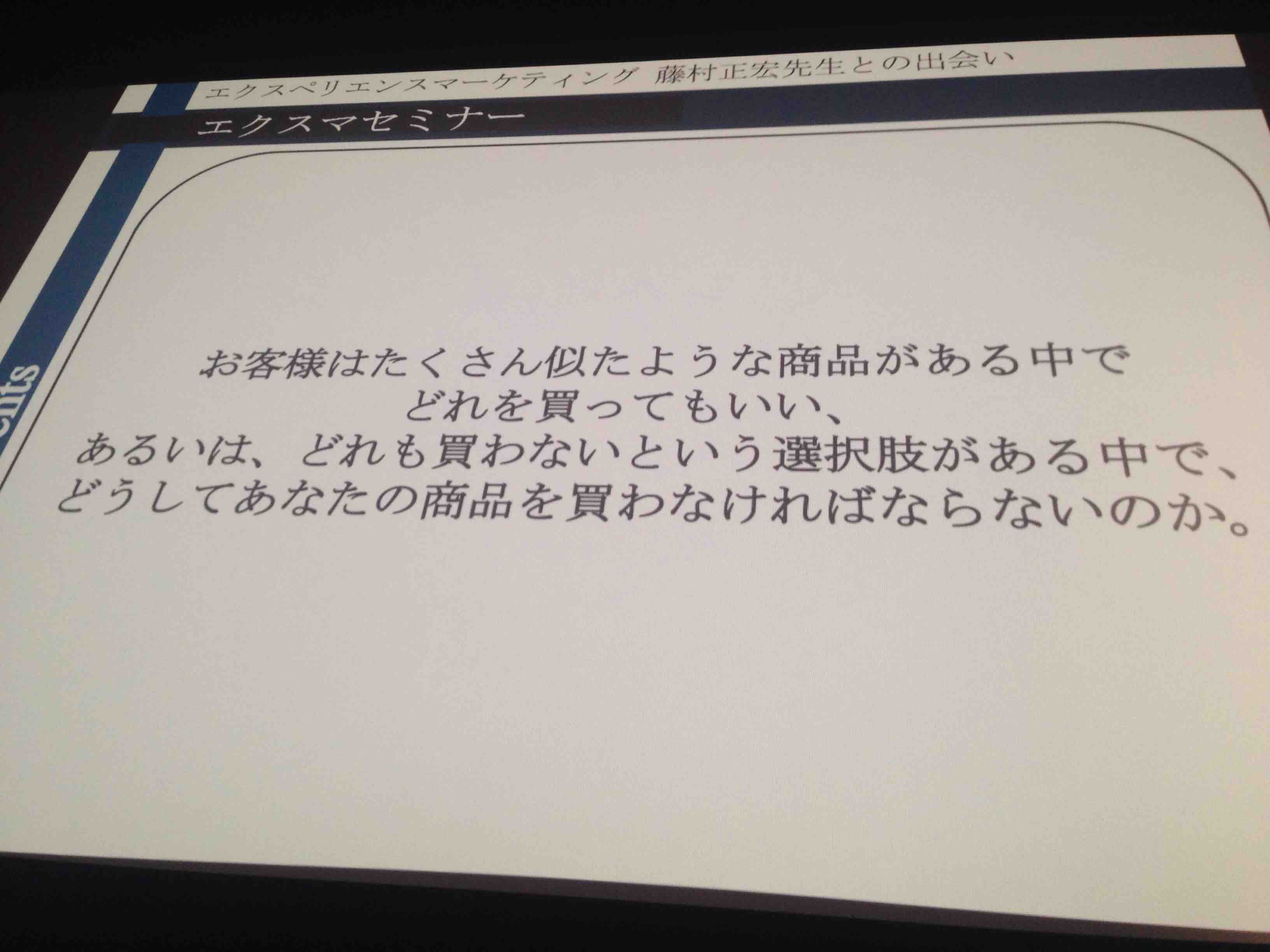 fc2blog_201601281756264d4.jpg