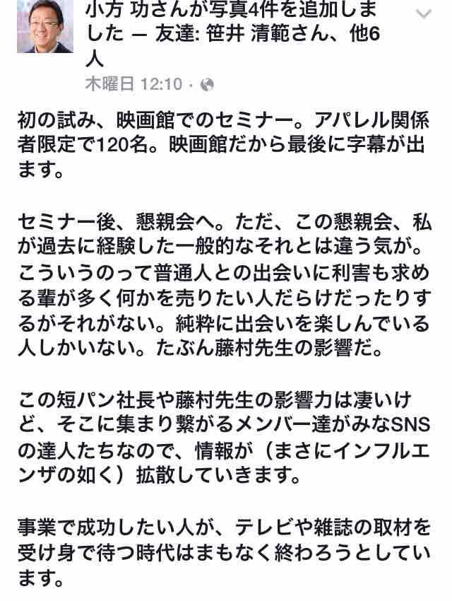 fc2blog_20160202171817bab.jpg