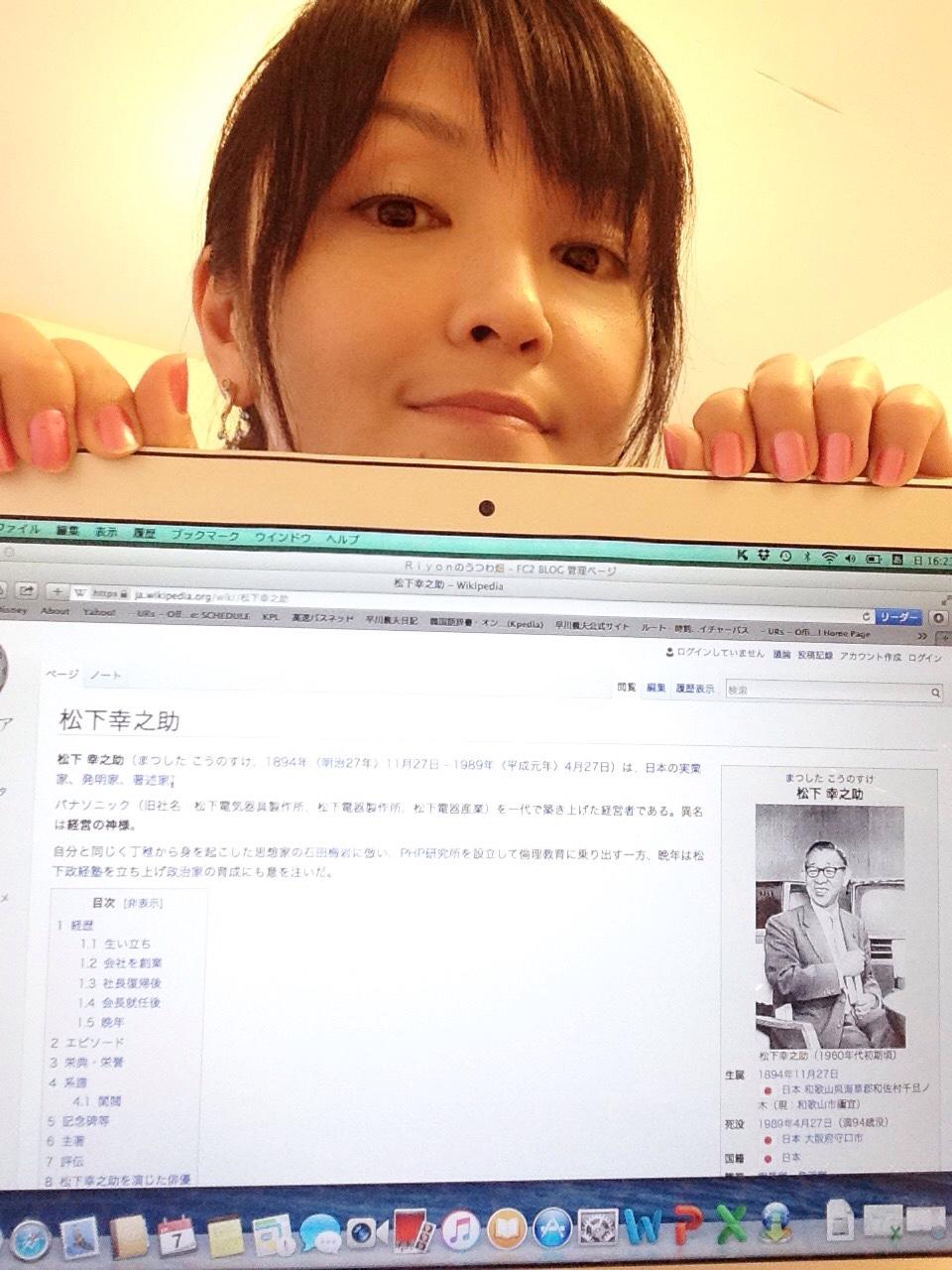 fc2blog_20160207162855282.jpg