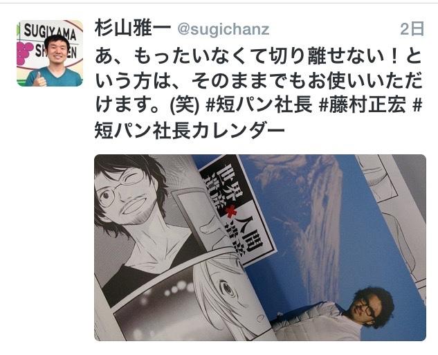 fc2blog_2016021214451488a.jpg
