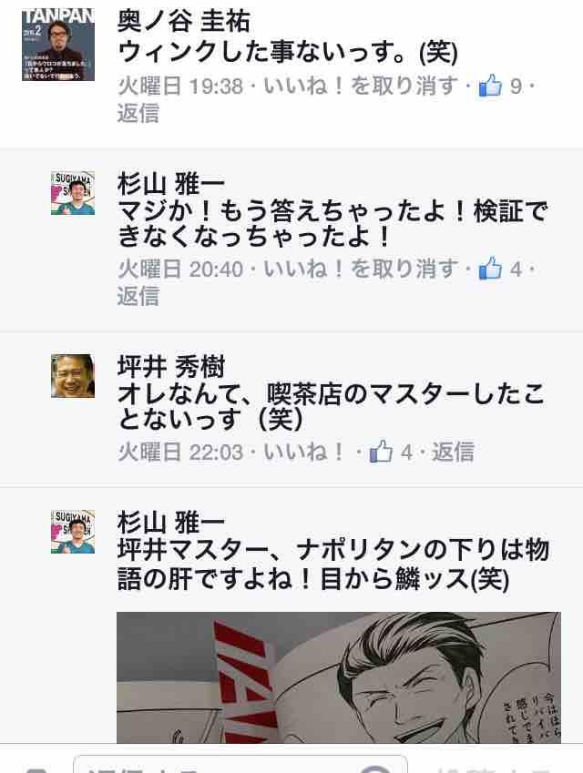 fc2blog_201602121509118ea.jpg