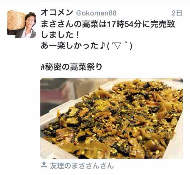 fc2blog_20160212185914aa4.jpg