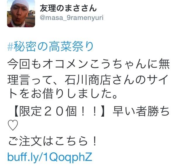 fc2blog_20160212185937c3c.jpg