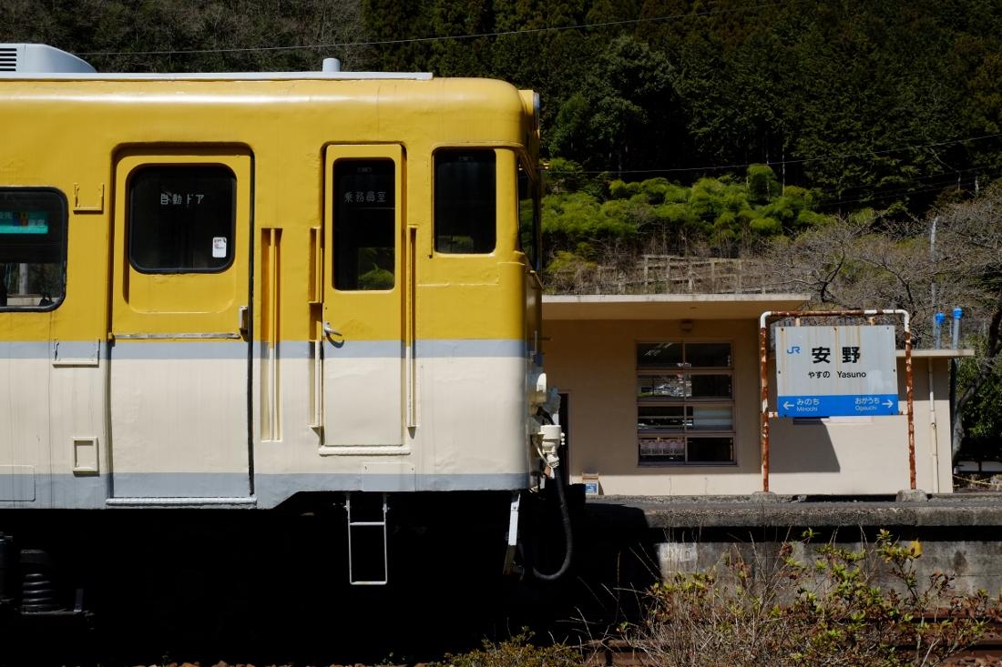 DSCF2412 (1100x733) (2)