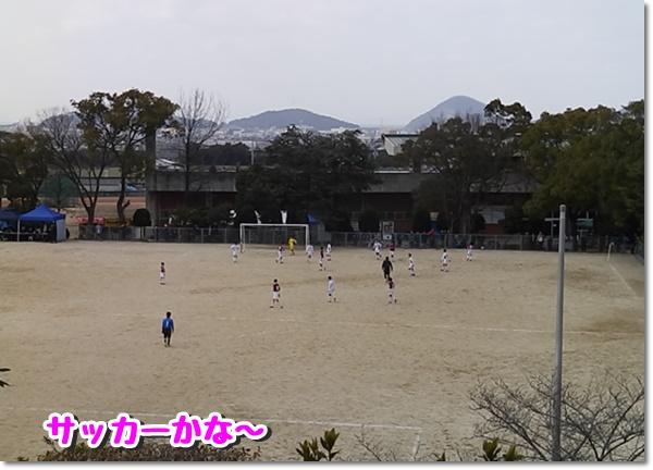 サッカーかな