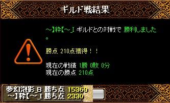 RedStone 16.02.18[02]