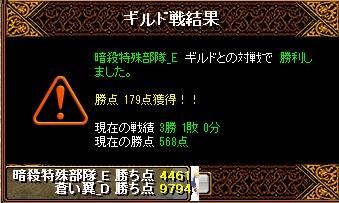 RedStone 16.02.17[04]
