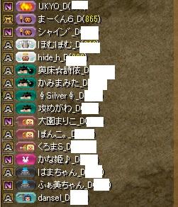 RedStone 16.02.19[01]