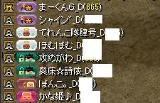 RedStone 16.02.26[01]