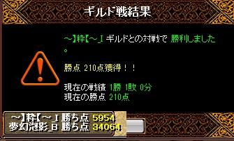 RedStone 16.02.25[02]