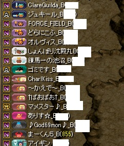 RedStone 16.02.25[01]