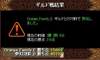 RedStone 16.02.28[02]