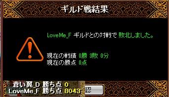 RedStone 16.03.09[05]