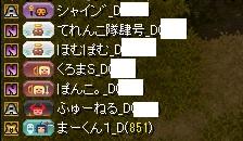 RedStone 16.03.11[02]