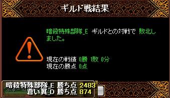 RedStone 16.03.11[03]