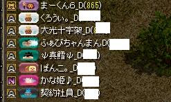 RedStone 16.03.17[00]