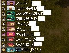 RedStone 16.03.14[03]