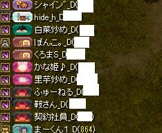 RedStone 16.03.18[01]