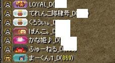 RedStone 16.03.23[02]
