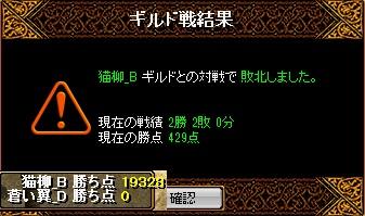 RedStone 16.03.23[03]