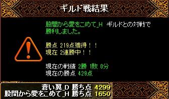 RedStone 16.03.21[02]