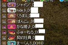 RedStone 16.03.21[01]