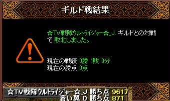 RedStone 16.03.25[03]