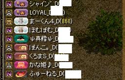 RedStone 16.03.25[02]