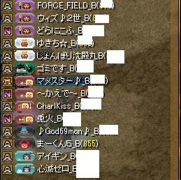RedStone 16.03.27[03]