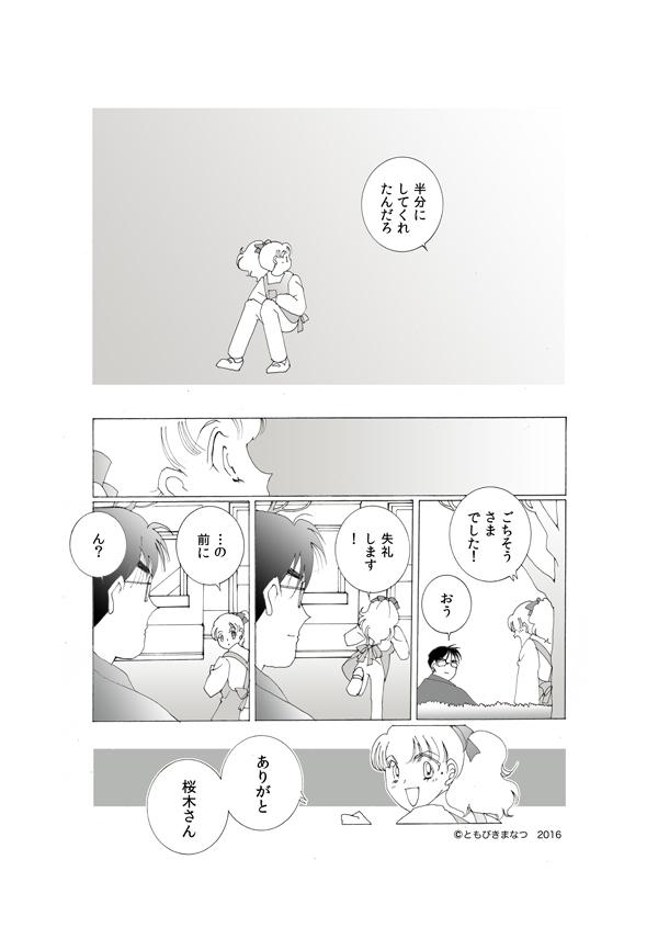 21-2-14.jpg