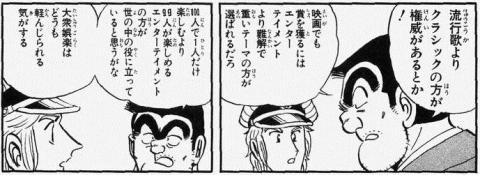 19850875274001.jpg