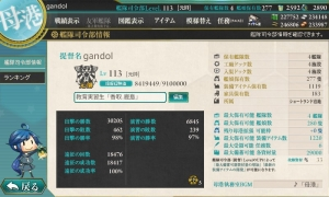 20160224司令部情報