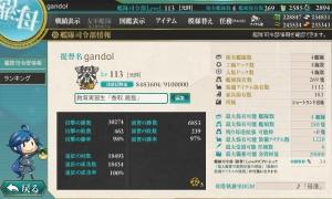 20160225司令部情報