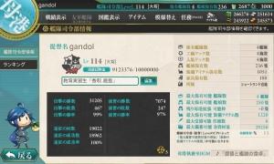 20160319司令部情報