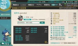 20160323司令部情報