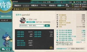 20160324司令部情報