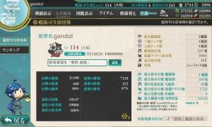 20160325司令部情報