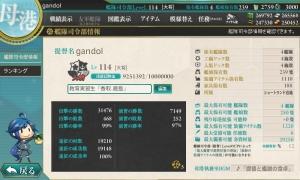 20160327司令部情報