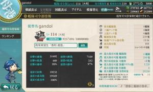 20160328司令部情報