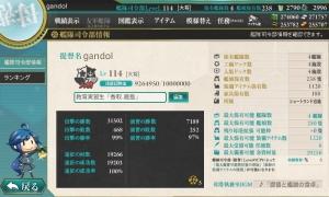 20160331司令部情報