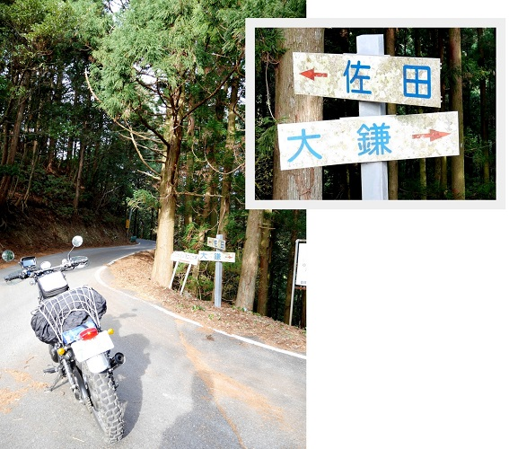 arafunetukouhen1601-027b.jpg