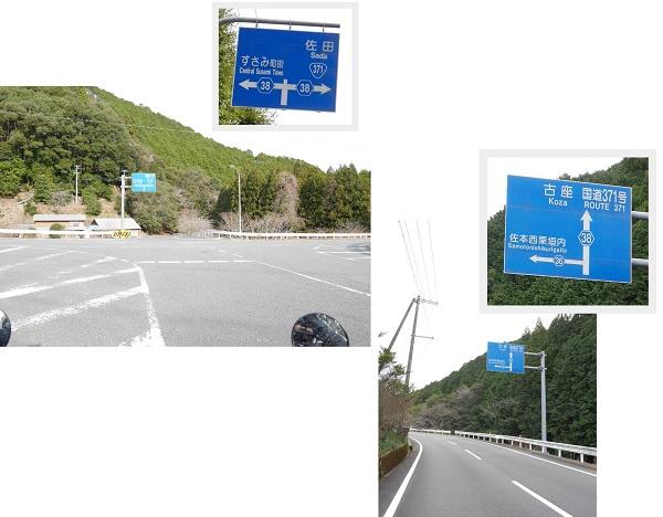 arafunetukouhen1601-028b.jpg
