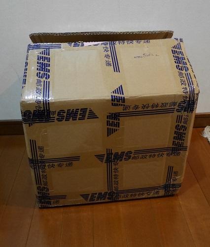 fuyunosannzainikki1602-005b.jpg