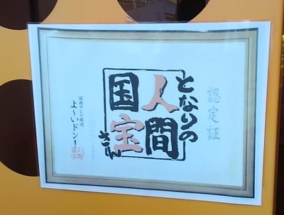 fuyunosannzainikki1602-203b.jpg