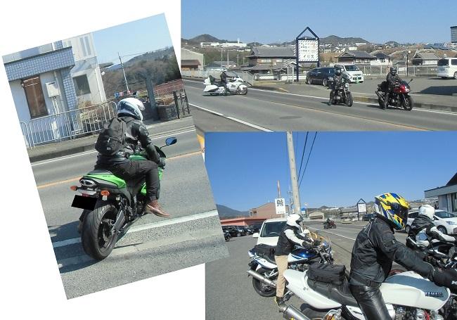 gojyoumagurotu-1601-012b.jpg