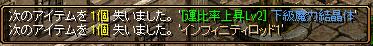 RedStone 15.09.20[05]