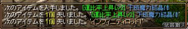 RedStone 15.09.20[03]