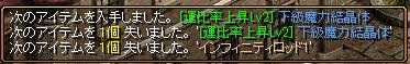 RedStone 15.09.20[02]