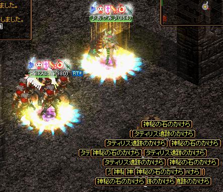 RedStone 15.09.25[12]